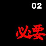 datudame02
